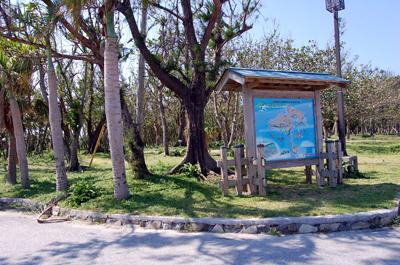 campsite entrance.jpg