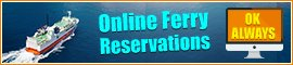 Zamami-Online-Ferry-Reeservation