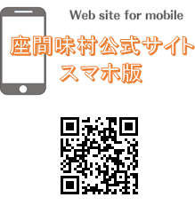 QR code of mobile site