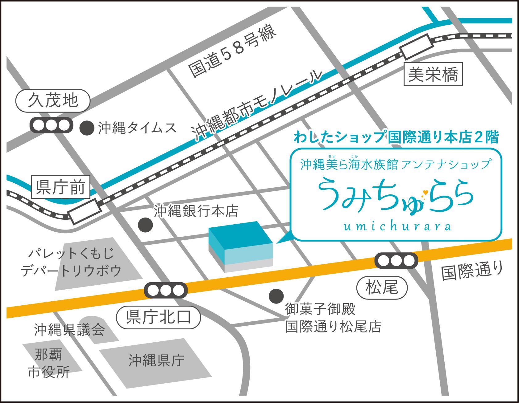 http://www.vill.zamami.okinawa.jp/info/%E3%81%86%E3%81%BF%E3%81%A1%E3%82%85%E3%82%89%E3%82%89%E5%9C%B0%E5%9B%B3.jpg