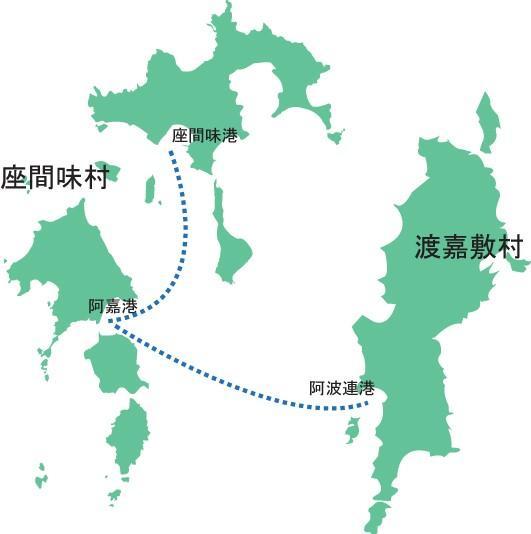 https://www.vill.zamami.okinawa.jp/info/816afd561a4a045e2345a736c1bb072e7820031a.jpg
