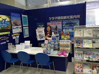 http://www.vill.zamami.okinawa.jp/info/IMG_2645.jpg