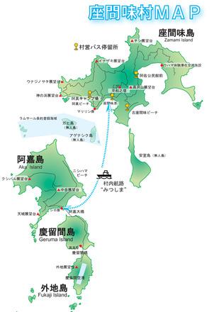 bus_mitsushima_map.jpg