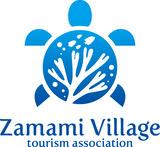 1210zamami logo(666 × 615).jpg