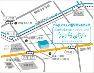 うみちゅらら地図.jpg