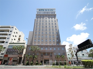 The Hotel Route Inn Naha Tomari Port appearance. jpg