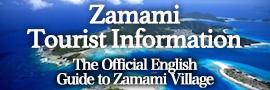 bnr_zamami tourist Information.jpg