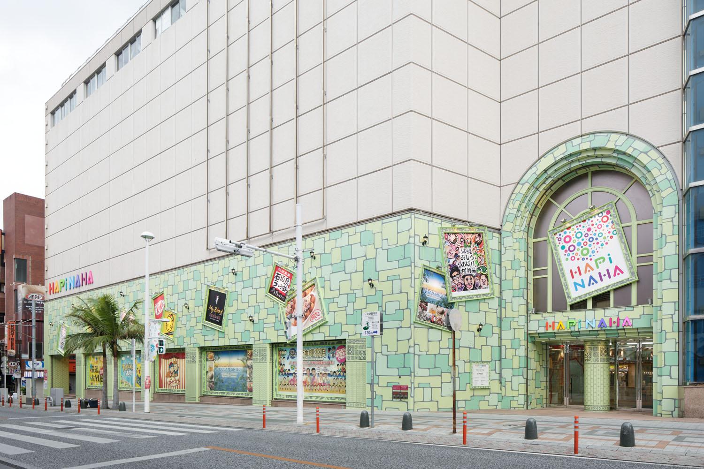 http://www.vill.zamami.okinawa.jp/info/hapinaha_okinawa_003_%E5%A4%96%E8%A3%85%E6%AD%A3%E9%9D%A2%E6%98%BC.jpg