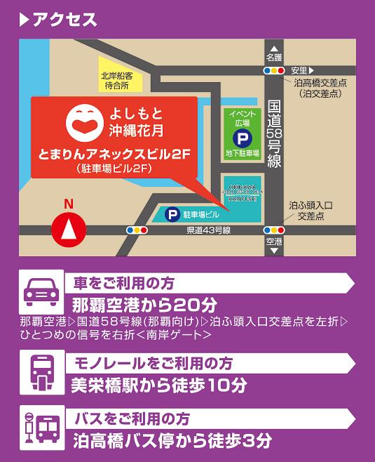 http://www.vill.zamami.okinawa.jp/info/map.png