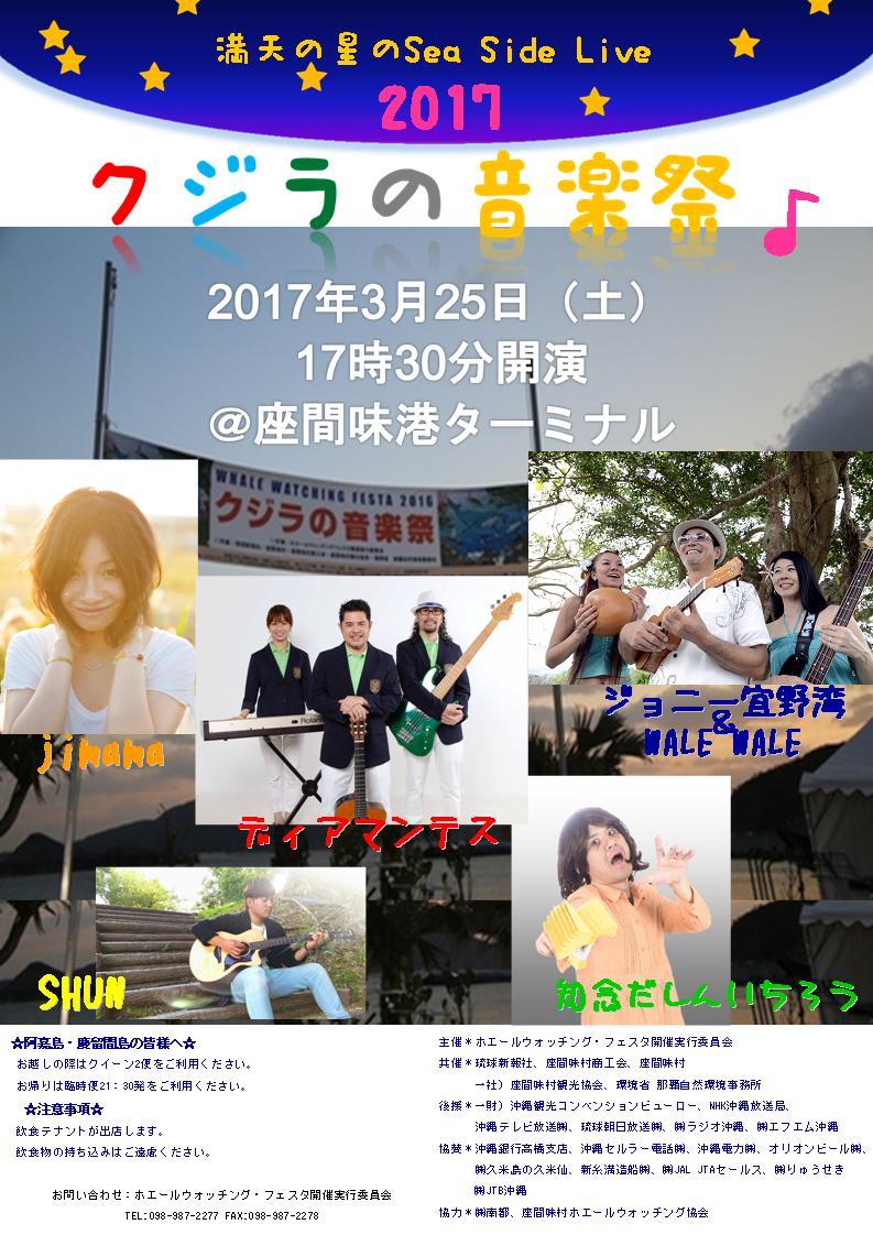 http://www.vill.zamami.okinawa.jp/news/%E3%83%97%E3%83%AC%E3%82%BC%E3%83%B3%E3%83%86%E3%83%BC%E3%82%B7%E3%83%A7%E3%83%B30223.jpg