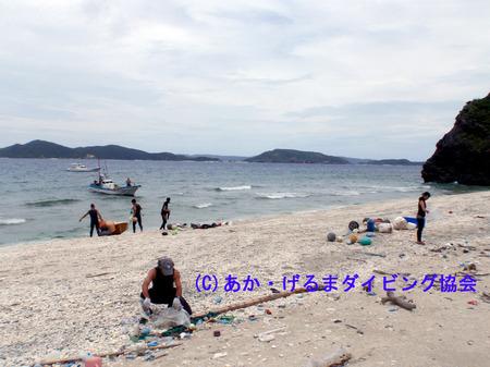 あか・げるまダイビング協会②.JPG