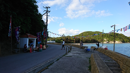 海神祭2020ブログ08.png