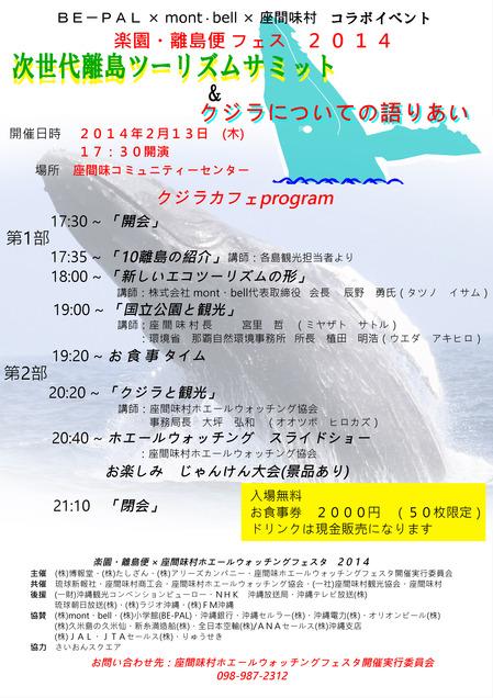 고래관찰 축제 jpg.jpg
