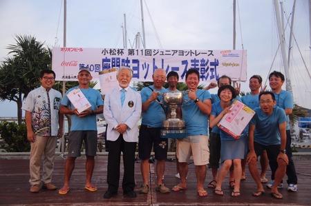 40-ヨット総合優勝.JPG