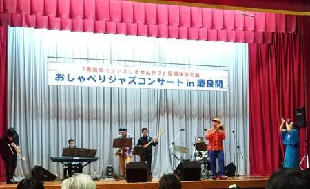 ジャズコンサート アンコール_deco.jpg