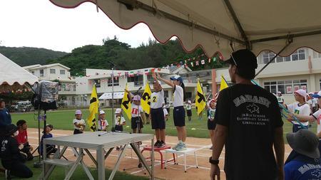 運動会 選手宣誓2020年9月26日.JPG