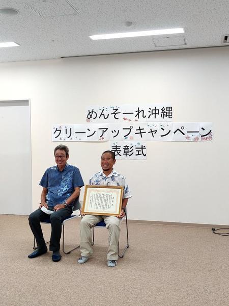 クリーンアップキャンペーン_201001_座間味マリンレジャー協会.jpg