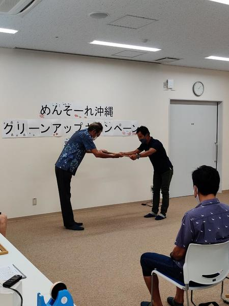 クリーンアップキャンペーン_201001_あか・慶留間ダイビング協会.jpg